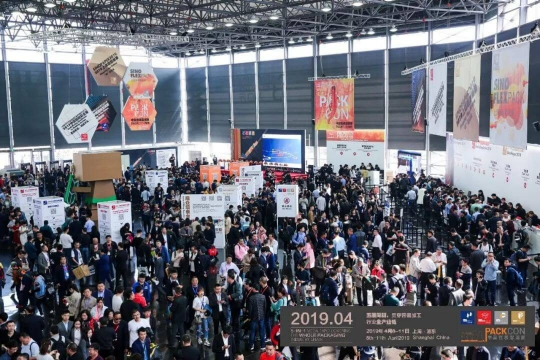 2019-exhibitionnews-cn024.jpg